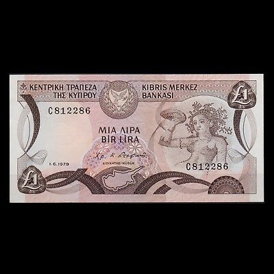Cyprus 1979 One Pound Banknote Aunc