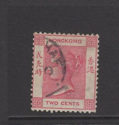 HONG KONG QUEEN VICTORIA 2c RED Fine Used