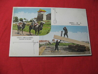 Postcard Republic of China Camel carry Baggage Lumber Cutter 1930's