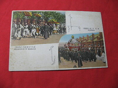 Postcard Republic of China Procession of Marriage & Funeral 1930's