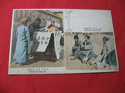 Postcard Republic of China Fortune Teller Woman sit on Road Side 1930's
