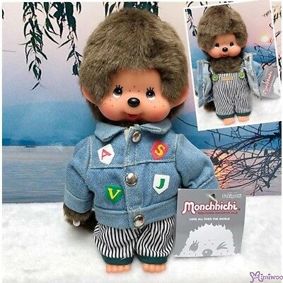 Monchhichi S Size Plush Autumn Wear Fashion Boy Jeans Jacket & Pants ~~ RARE ~~