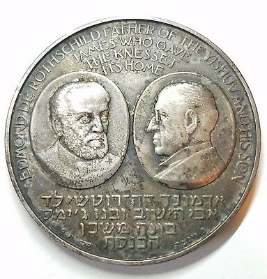 State of Israel Silver .986 Medal 1966 Edmond De Rothschild Father of the Yishuv