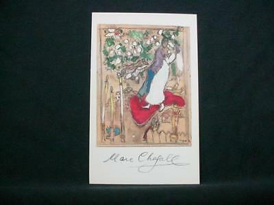 NobleSpirit NO RESERVE {3970}Excellent Marc Chagall Autograph on Art Print