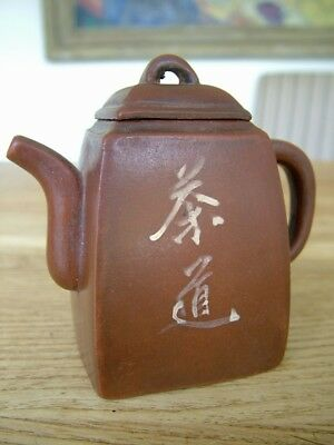 Genuine Antique Small Size Chinese Yixing Teapot Zisha Calligraphy Seal Marked