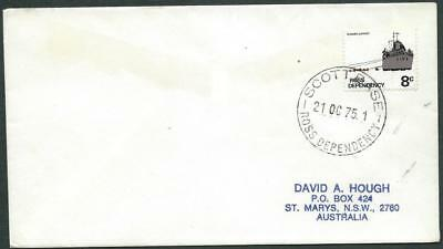 Ross Dependency - 1975 8c 'Summer Support' Cover, Cancelled 'Scott Base' [7013]