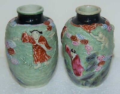 RARE Small Pr Antique Chinese Famille Rose Porcelain Relief Demon & Dragon Vase