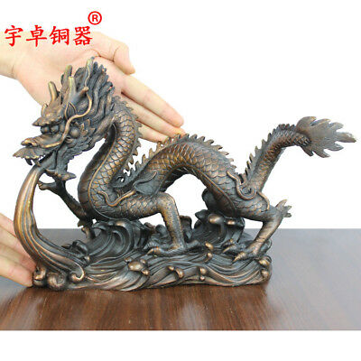 12'' China old Bronze Lucky Zodiac Dragon Fengshui Spray Water Statue