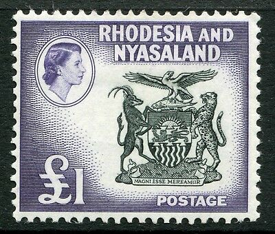 Weeda Rhodesia & Nyasaland #171. F MH 1959-63 issue £1 stamp. CV $40