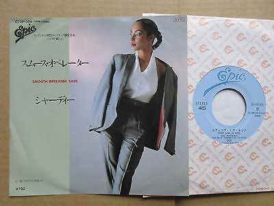 Sade Smooth Operator / 7Inch 45Rpm / Your Love Is King
