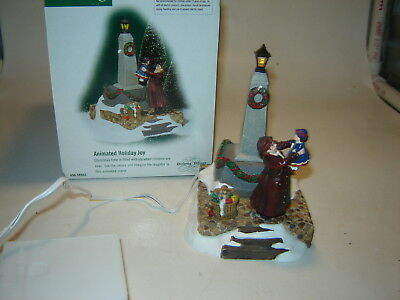 Dept 56 Dickens Village - Animated Holiday Joy - NIB