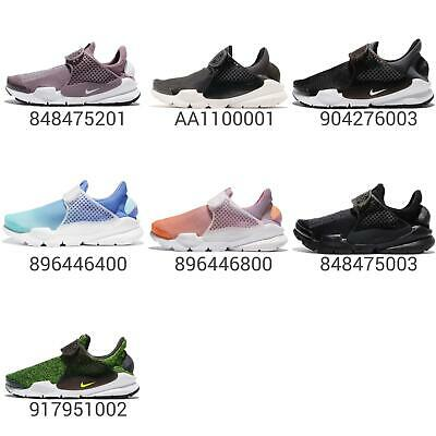 brand new ef32b 355ee WMNS NIKE SOCK Dart PRM / BR / SE Womens / GS Junior Kids Shoes Sneakers  Pick 1