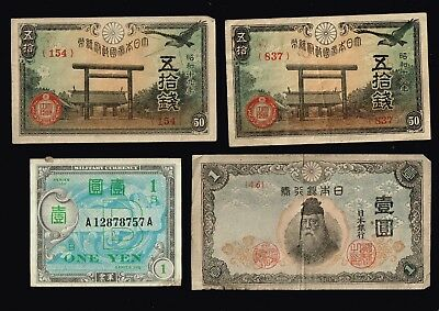 Japan Currency Occupation Paper Money Collection Lot