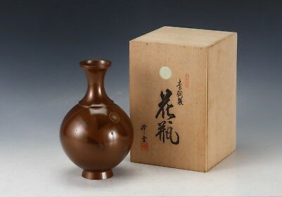 Beautiful Japanese Vintage copper Vase -Takaoka Bronze Products- Imperial Mark