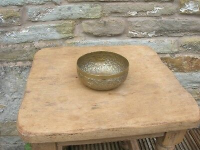 Indian Small Brass Repousse Bowl