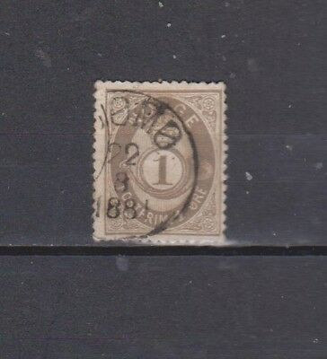 Norway / Norge - 1877 - Posthorn - 1 Ore Stamp (2 Scans)