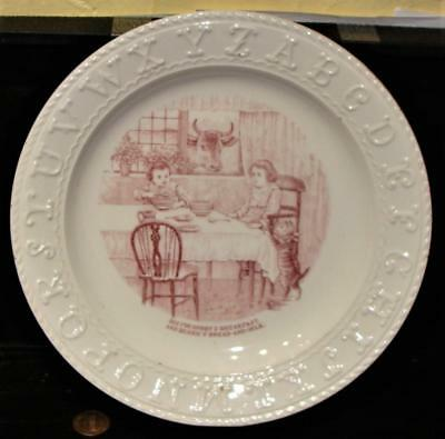 "Antique Child's ABC Red Transfer Plate ""B IS FOR BOBBY'S BREAKFAST"", c. 1850"