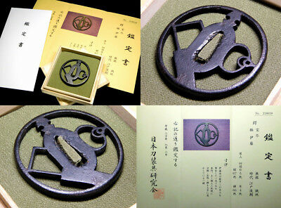 Certificated Open work Forged Iron TSUBA Japanese Edo Samurai Koshirae Antique