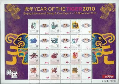 CHRISTMAS ISLAND - 2010 'YEAR OF THE TIGER'   Sheetlet   MNH [7140]