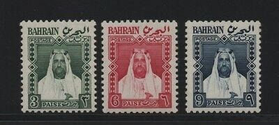 Bahrain 1957 Local Stamps *very Lightly Hinged Mint*