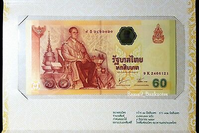 THAILAND 60 Baht Commemorative Banknote (2006) – WITH ORIGINAL FOLDER – UNC