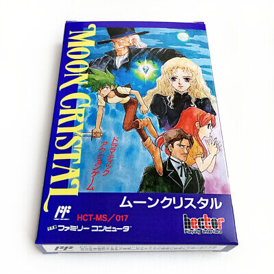 MOON CRYSTAL - Replacement plastic empty box custom case for Famicom game