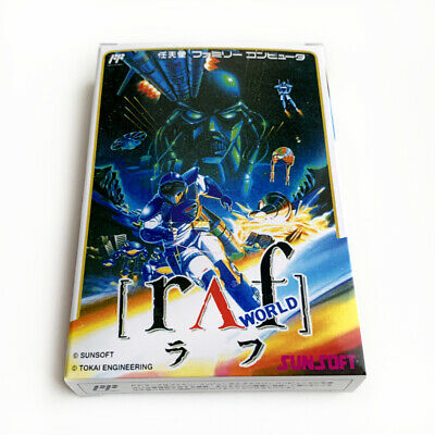 RAF WORLD Journey to Silius - Replacement empty box custom case for Famicom game
