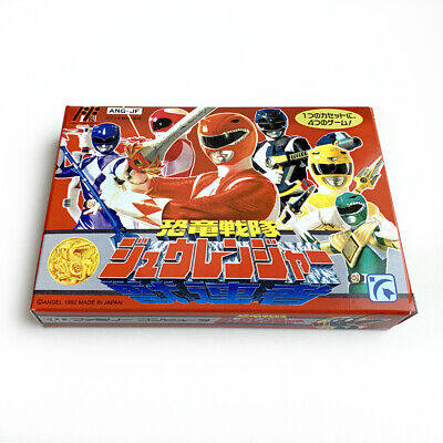 KYOURYUU SENTAI ZYURANGER, Replacement box custom for Famicom game Power Rangers