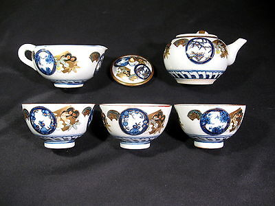 Japanese Kutani-Yaki Porcelain Tea Set Group of 5 Pieces