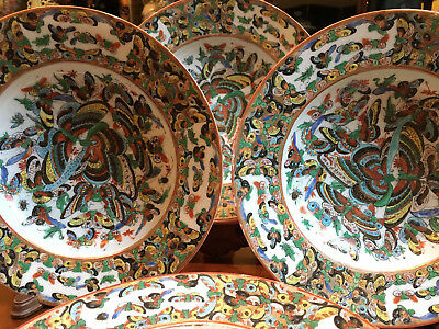A Set of Four Large Chinese Qing Dynasty Famille Rose Butterfly Porcelain Bowls.