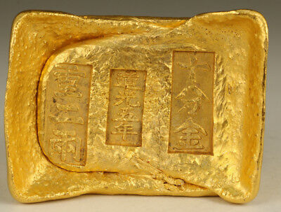 chinese old brass not gold bar hand carving qing dynasty daoguang wu nian coin