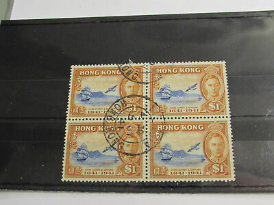 1941 Hong Kong Centenary of British Occupation $1 blue and orange block of 4