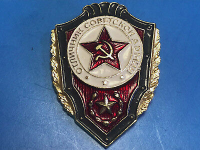 Old Vtg Collectible USSR Soviet Russia Proficient Army Serviceman 1960's ColdWar