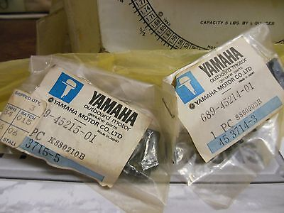 Yamaha 689-45215-01-00 & 689-45214-01-00 COVERS, WATER INLET B-5