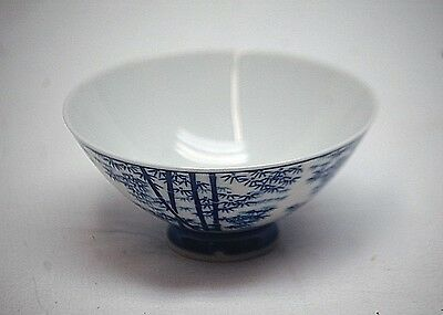 Beautiful Vintage Porcelain Asian Rice Bowl White w Cobalt Blue Bamboo Design a