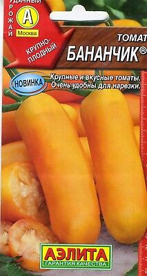 "Tomato ""Bananchik ®""  Russian High Quality seeds"