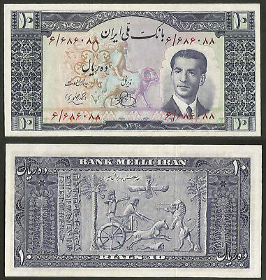Middle East 1951 10 Rials Shah Rare UNC
