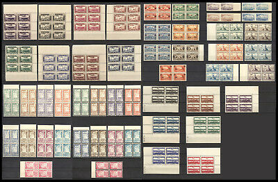 Syria 1937-50,Selection Of Sets Block of 6,4,Imperf Pair,Extremely Rare See Scan
