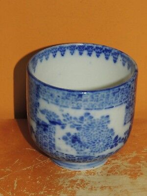 """ONE Chinese Cup 2.75""""x2.5 Blue & White Qing dynasty 19th Antique Vintage"""
