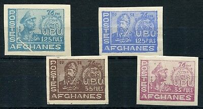 Weeda Afghanistan #394-397 Unused 1951 Issue imperforate set of 4 CV $9.00