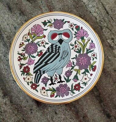"Vintage Greek Pottery 9.5"" PLATE Hand Painted Owl Keramik Rodos Greece"