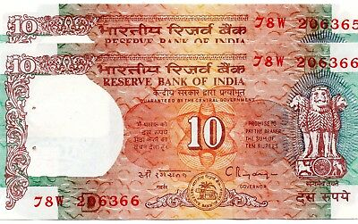 INDIA 10 Rupees 1997 P88f Letter D x 2 Consecutive UNC Banknotes