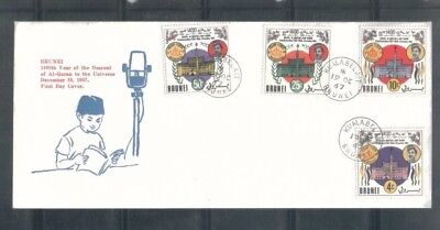 Brunei 1967 1400th Year of The Descent of AI-Quran to the Universe FDC