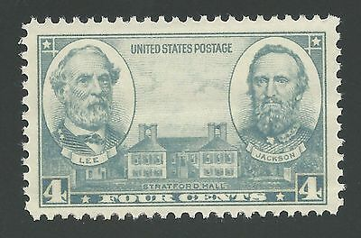 1936 1937 ROBERT E. LEE Stonewall Jackson Confederate Army Generals Stamp MINT!