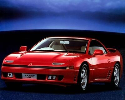 1990 Mitsubishi 3000GT HSX Concept Factory Photo c3049-MORRMY