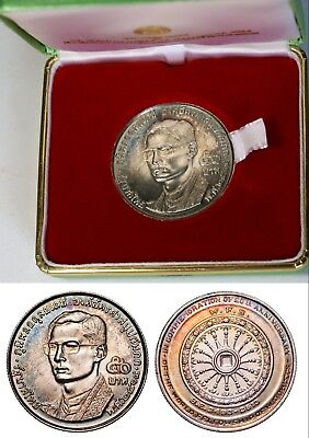 THAILAND 50 Baht 1971  Fellowship of Buddhists Silver Coin UNC & Toned +Case