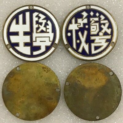 WWII China Police school student collar insignia