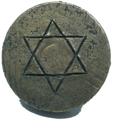 JUDAICA Stamp for seal RUSSIAN Empire 19th STAR of DAVID Jewish Russia BRONZE