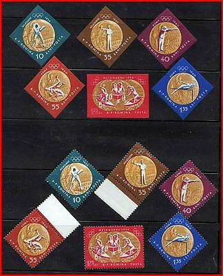 Romania 1961 OLYMPICS / MEDALS imperf/perf Sc#1452-57 MNH WRESTLING, ROWING