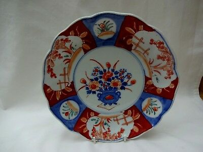 Antique Japanese Imari Plate - Handpainted